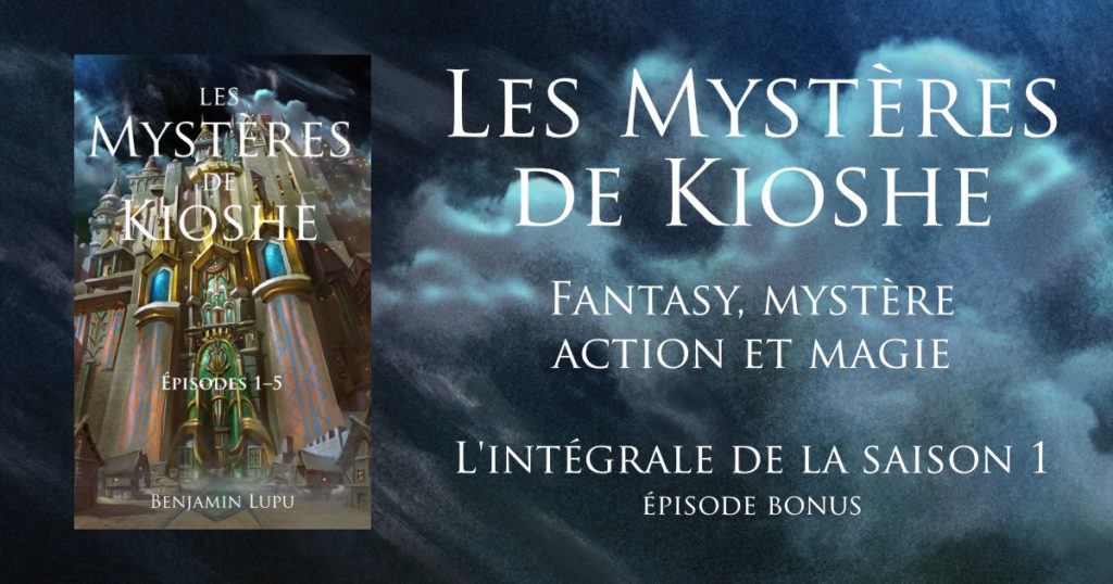 Couverture de l'intégrale de la saison 1 des Mystères de Kioshe